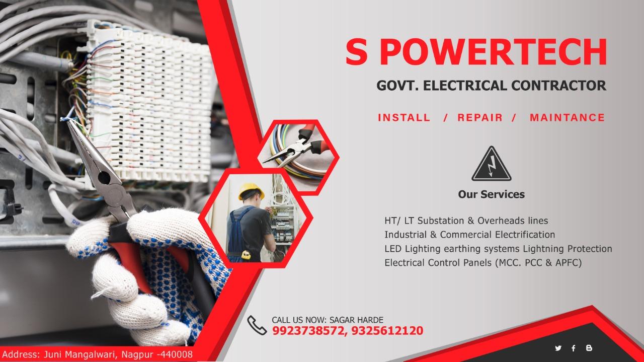 s powertech
